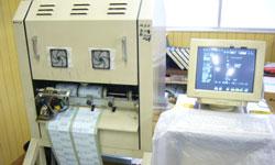 タケムラ社製エンドレス用紋紙彫機 1台